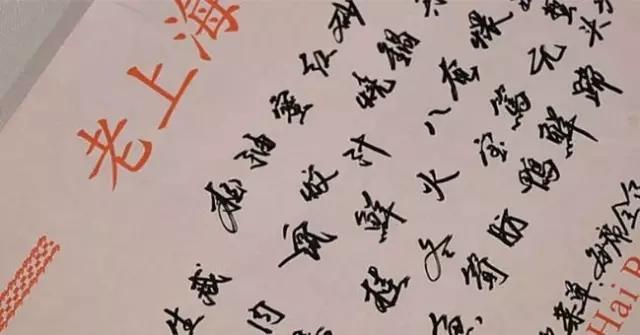 上海菜是怎样炼成的?