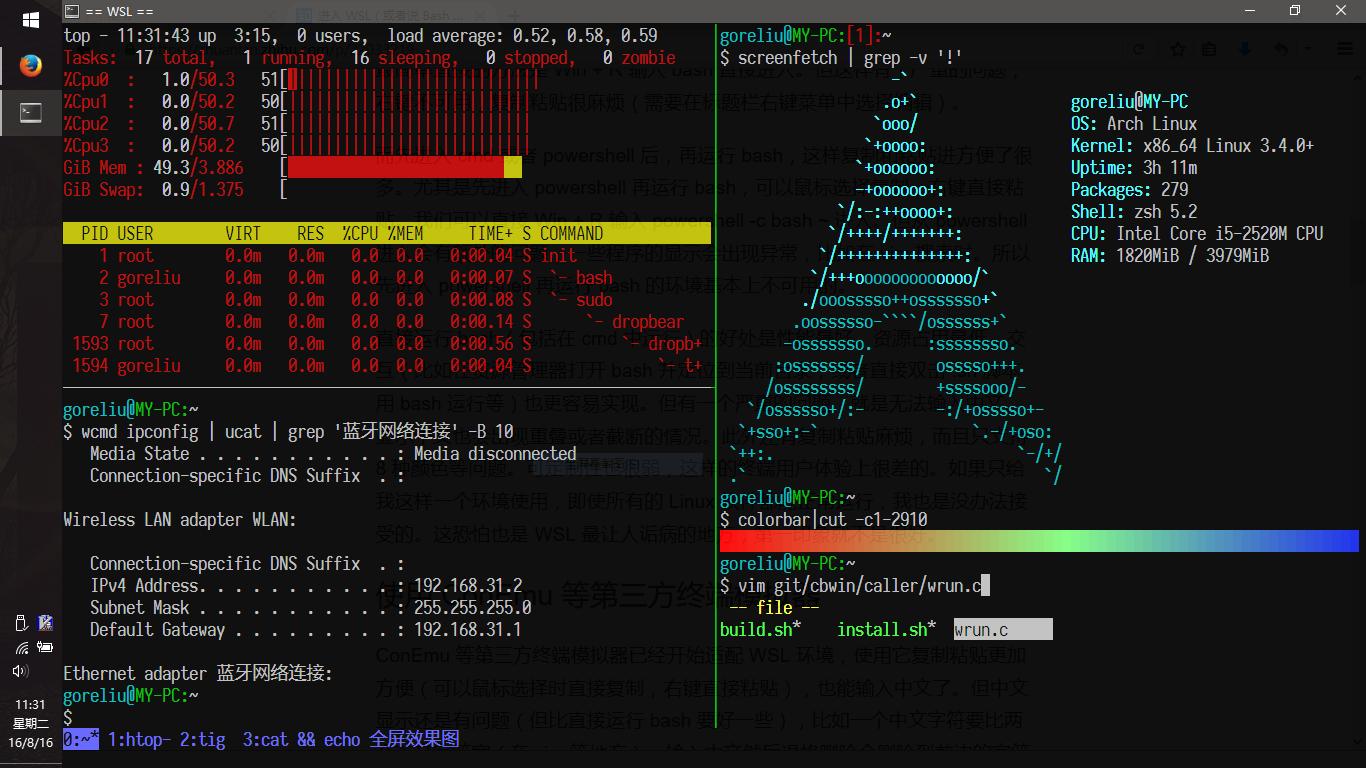 使用wsl-terminal 更好地体验Win 10 WSL 终端环境- 知乎