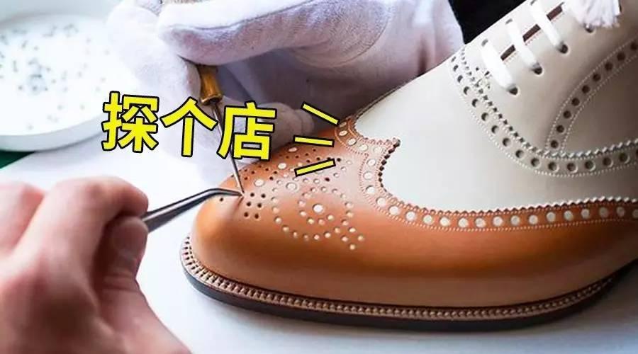 日本制的皮鞋到底是一个什么水平?