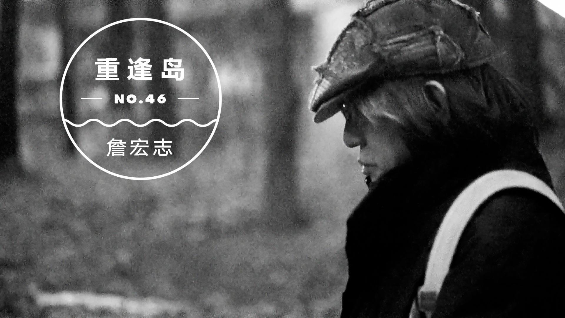 """杨德昌的《牯岭街》和台湾""""最后的天真时期"""""""