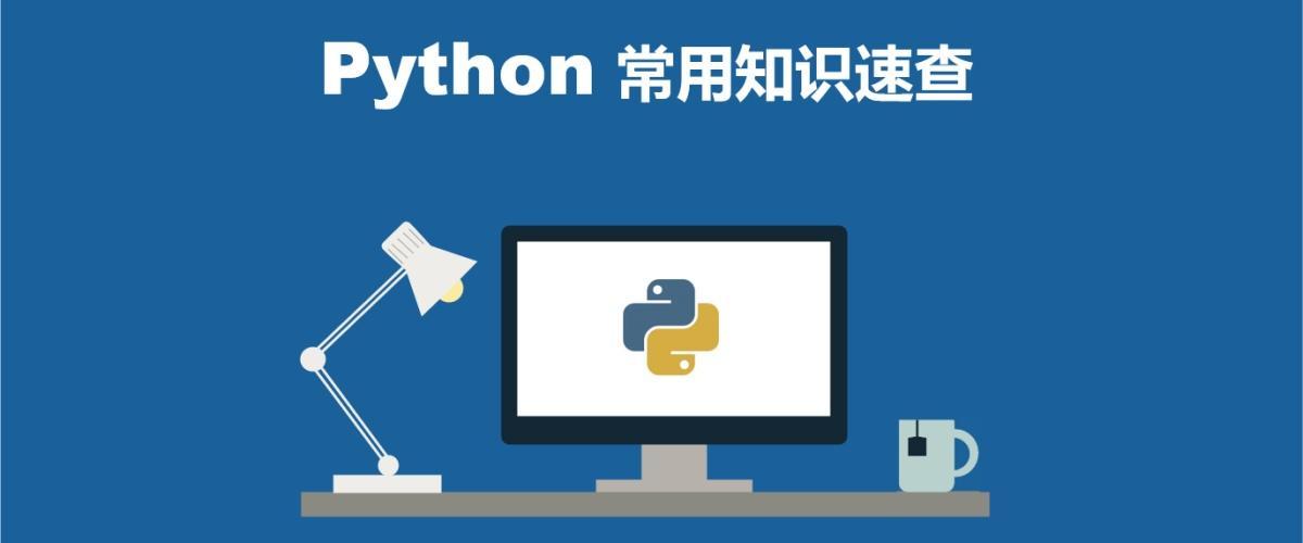 tensorflow 官方 文档 中文 版
