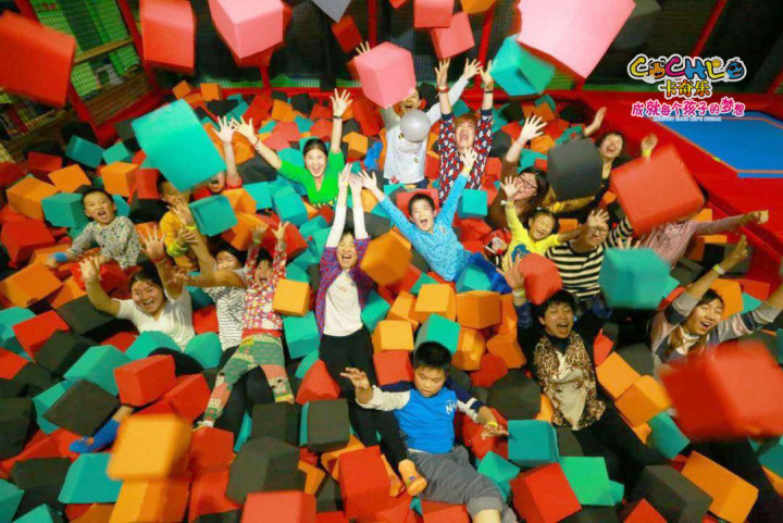 最受6-10岁儿童欢迎的游乐项目有哪些? 加盟资讯 游乐设备第1张