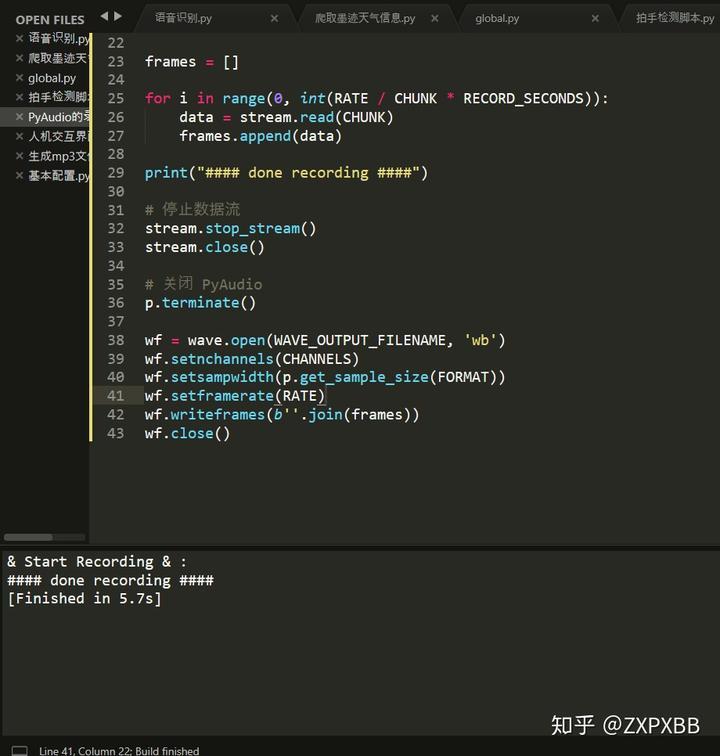 Python3 7在win10下安装PyAudio库以及实现音频的录制与播放- 知乎