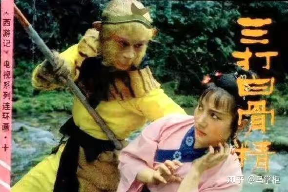 「幽灵事件视频」1992故宫灵异事件视频