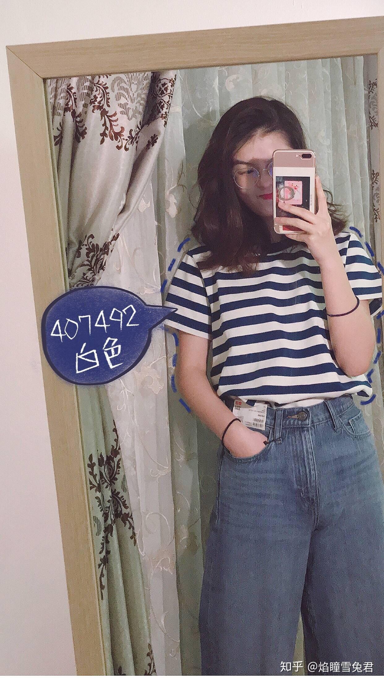 白色t恤配蓝色裤子_优衣库(UNIQLO)有哪些值得买的东西? - 知乎
