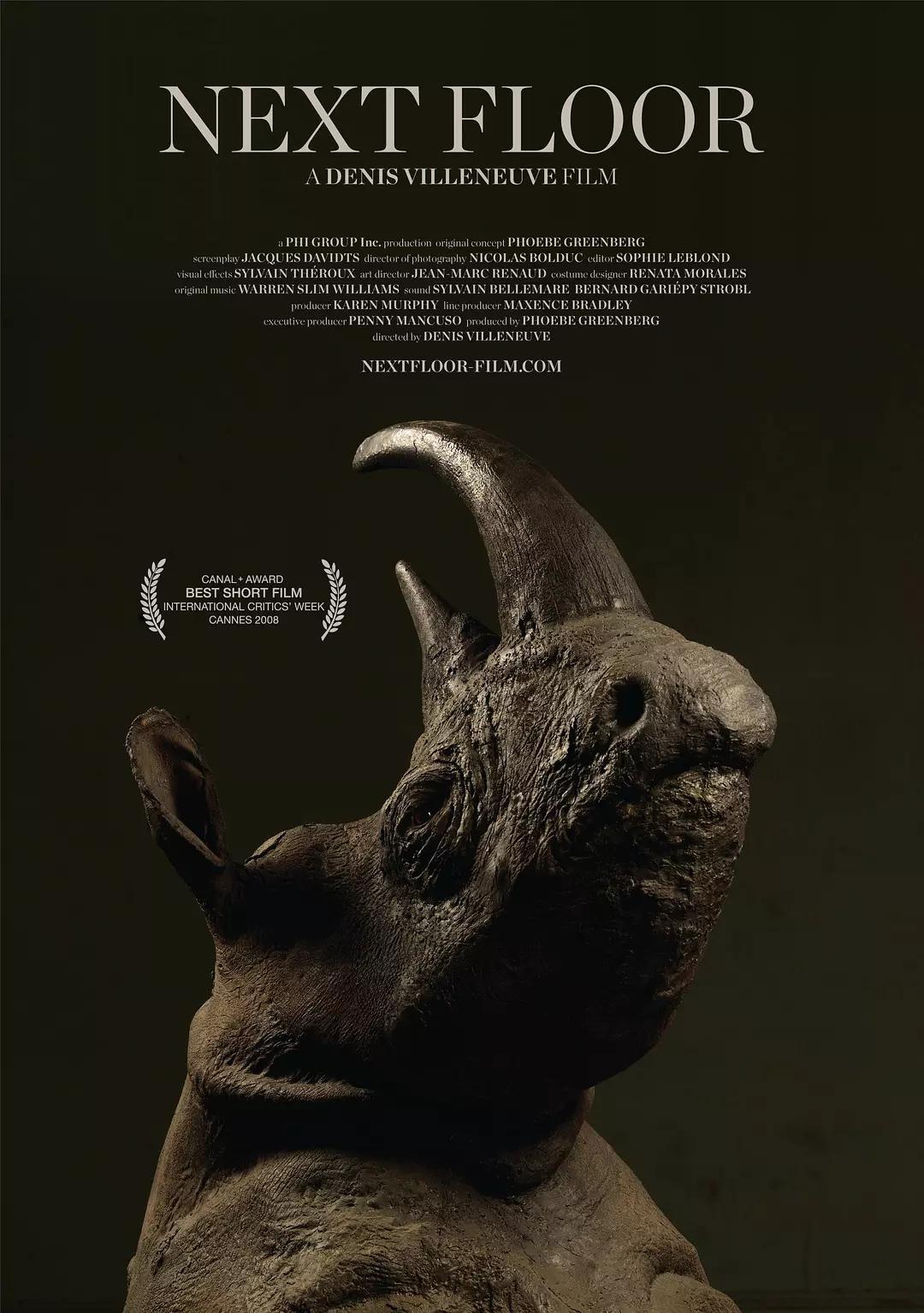 《下一层》本片和保护野生动物有关吗?