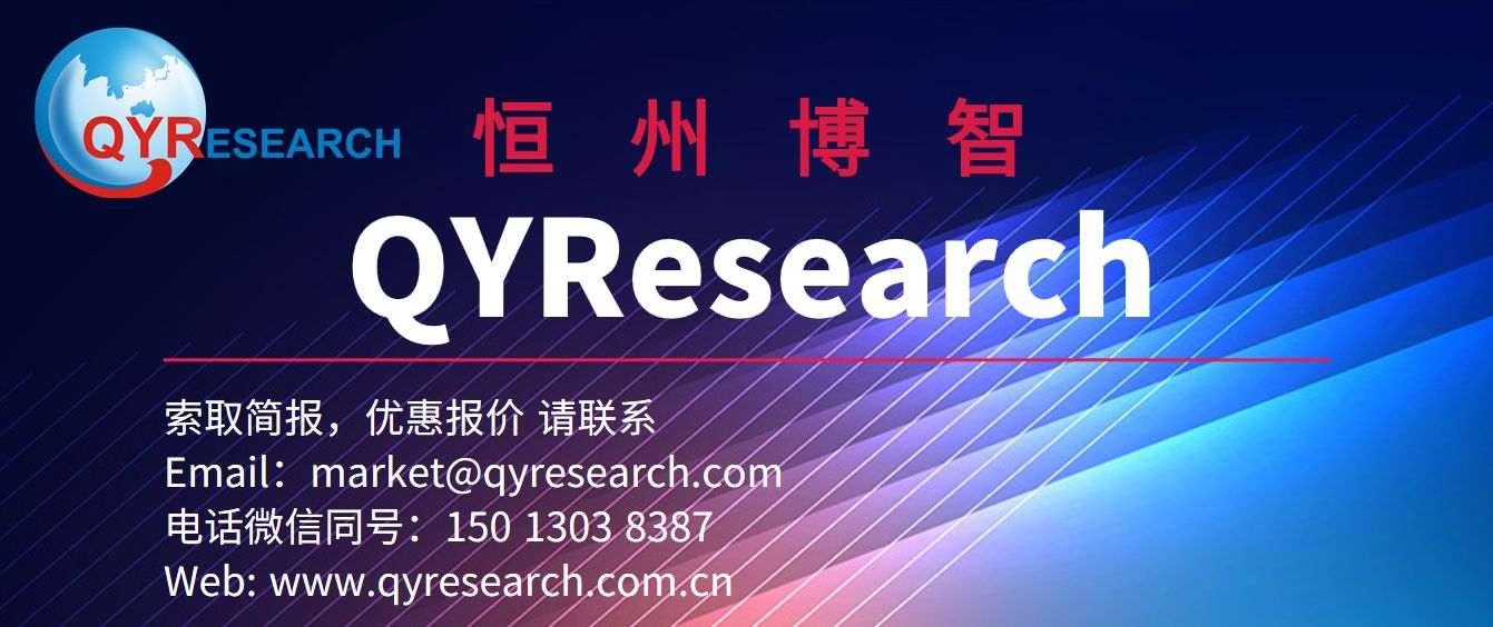2020-2026全球及中国载带塑料卷盘市场发展现状调研及未来前景行业展望