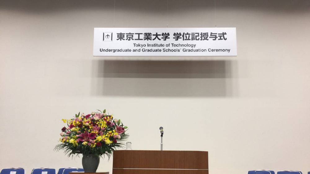 总结我在日本读研的这两年:我如何用英语项目来到日本并拿到6家知名国际企业的offer的