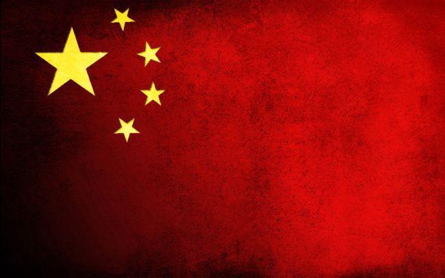 2016年天津大学演讲:超越冷战思维,延续中国经济奇迹(上)