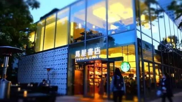 这个书店,改变了日本人的生活方式