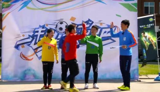从《一起足球吧》看中和传媒总裁赵琼芳的情怀