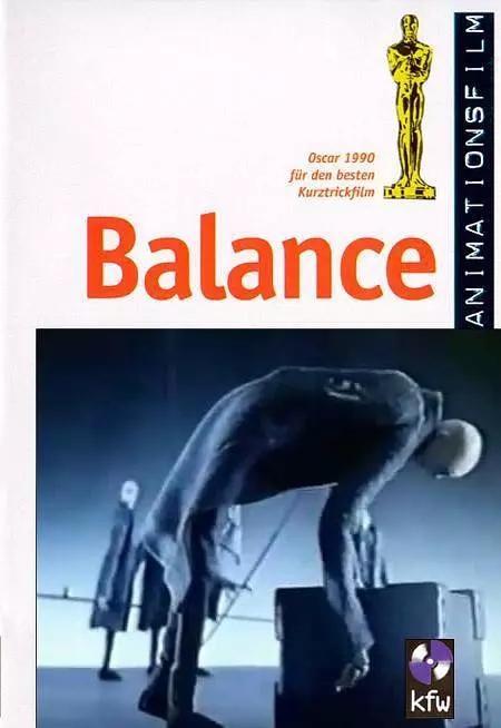 解析:奥斯卡短片《平衡》