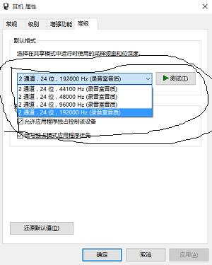 如何DIY一个电脑USB外置数字音乐声卡HIFI降噪--支持24bit 192khz