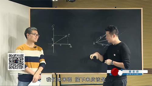 第十二弹| 原计划解题环节 转变为对定理的延伸讨论