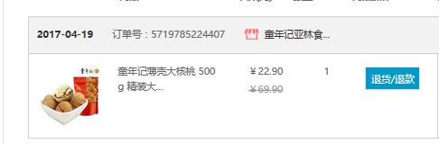 什么什么网站:有哪些类似什么值得买、折800的网站?-U9SEO