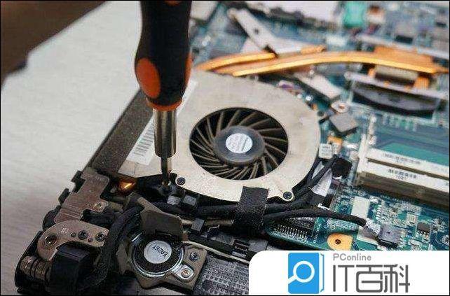 筆記本電腦改散熱