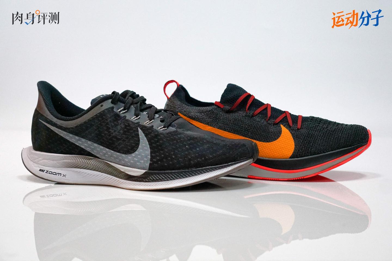 reputable site f4a23 eadad 王牌对王牌:Nike Zoom Pegasus 35 Turbo 和Zoom Fly FK对比测评 ...