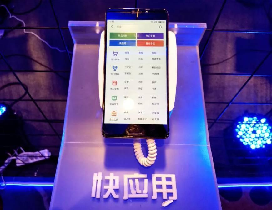 """10家国产手机厂商推出""""快应用"""",它们怎么还不死心?"""