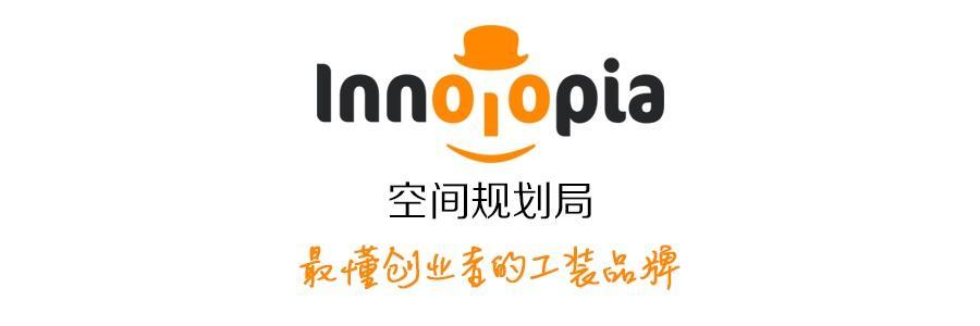 innotopia办公室装修-logo