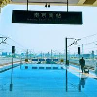 部分铁路局动车组列车车内广播中英文对照