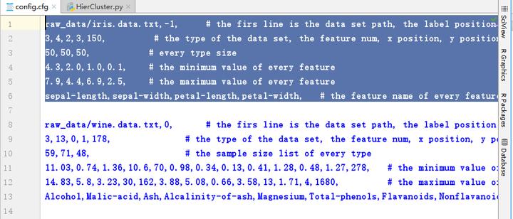 模式识别——层次聚类(hierarchical cluster)算法的实现(包含