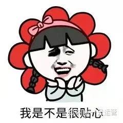 某日语培训机构85GB资料泄露,随时取消分享,快领!!! 第14张