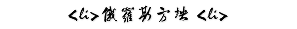 公司网站java源码下载(java在线视频网站源码) (https://www.oilcn.net.cn/) 综合教程 第12张