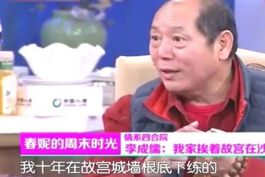 演员成康_如何评价演员李成儒? - 知乎