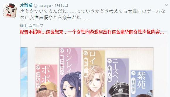 日本成年人小游戏_当一位日本成人漫画家开始沉迷中国的换装游戏后…… - 知乎