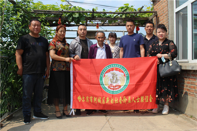 建党100周年哈尔滨市阿城区新联会在行动——慰问平山镇农民党员