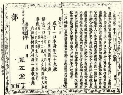 朱元璋那么残酷暴戾,为何明朝没有像秦、隋一样成为短命王朝?