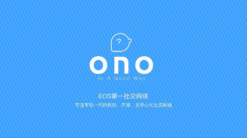 今天,我要竞选EOS超级节点。