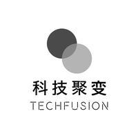 科技聚变(TechFusion)