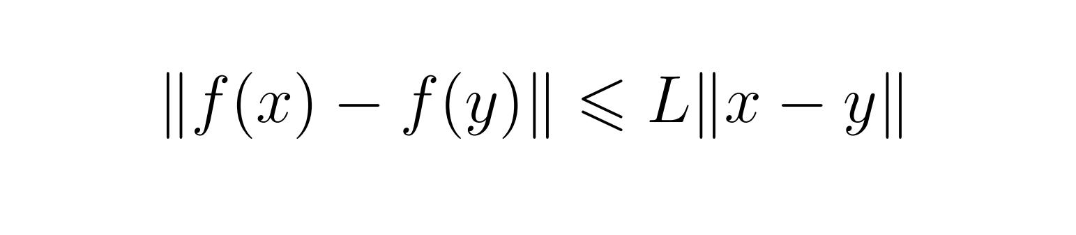 非凸优化基石:Lipschitz Condition