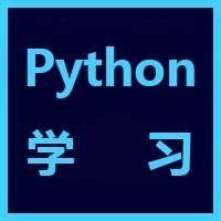Python社区