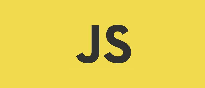 JavaScript 工作原理:内存管理 + 处理常见的4种内存泄漏