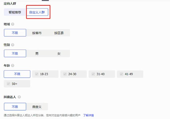 千川广告直播带货,合作咨询请找首页