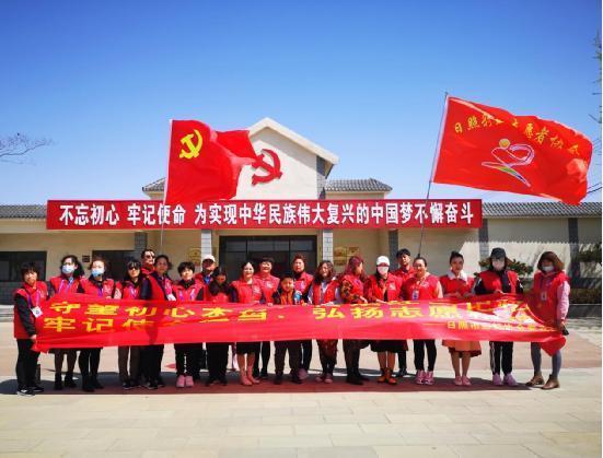 """日照彩虹志愿者协会开展""""学党史、悟思想""""系列党性教育活动"""