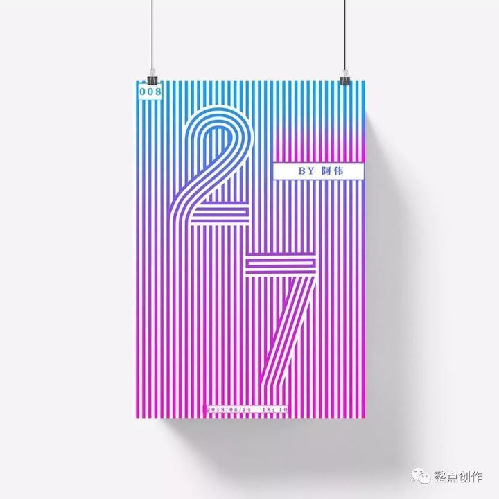 ps海报制作教程步骤_[AI+PS教程] 线性海报制作方法来一波! - 知乎