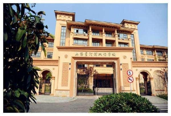 社会资讯_听说,上海星河湾双语学校还不错,我总结了这些内容,算是 ...