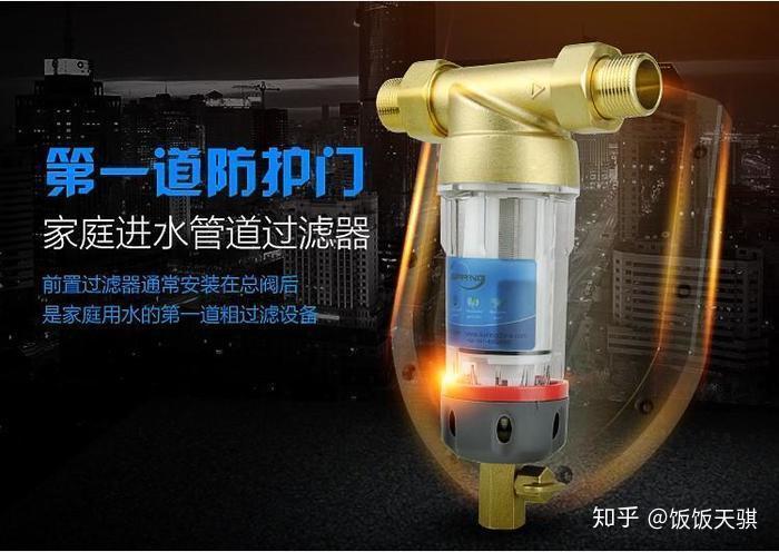 净水器选购常识,五分钟了解该如何挑选净水器?