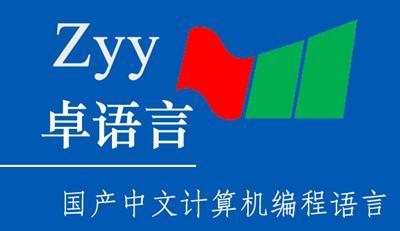 用卓语言实现中文编程显示隐藏文件扩展名
