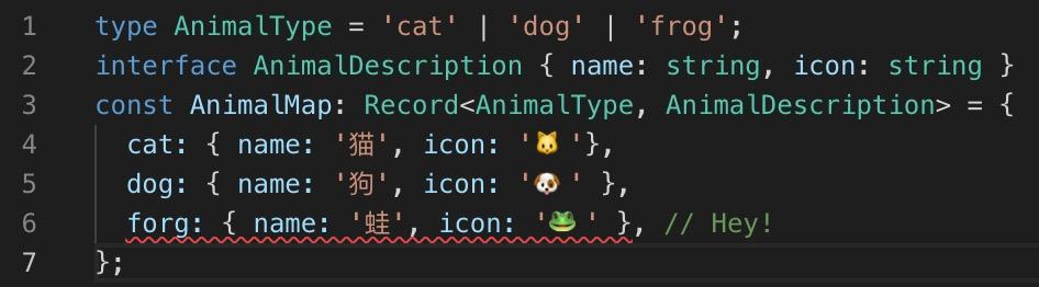 巧用 Typescript (二)