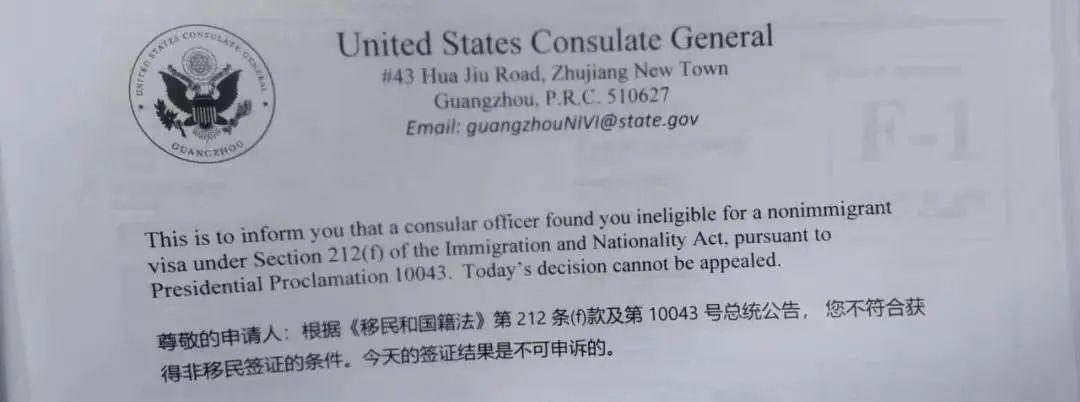 中国留学生拟起诉美国政府  那些10043噩梦。 - 知乎