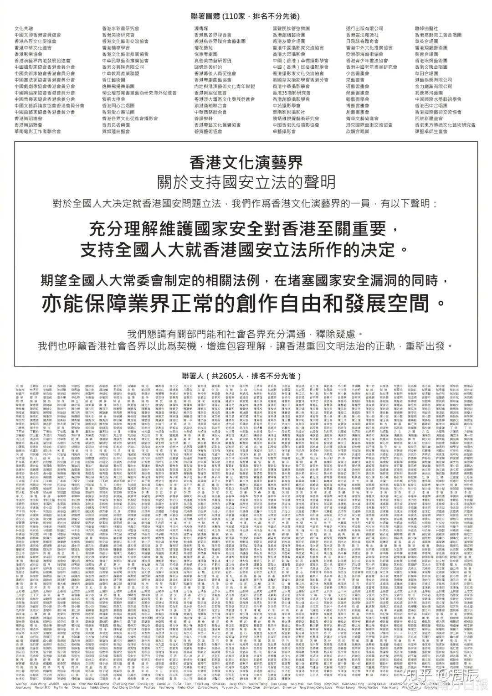 刘德华黎明不和_香港艺人联署支持国安立法后,成龙不回应,大S等人忙否认 ...