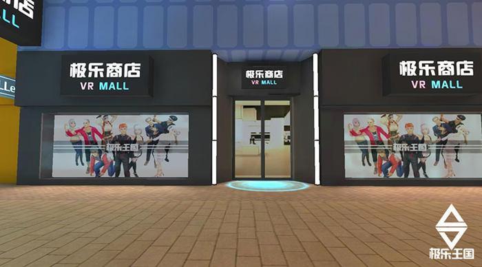 戴上VR眼镜,解锁双十一购物新技能