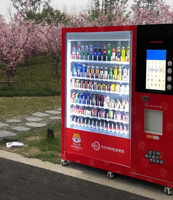 自动售货机在景区的优势在哪?