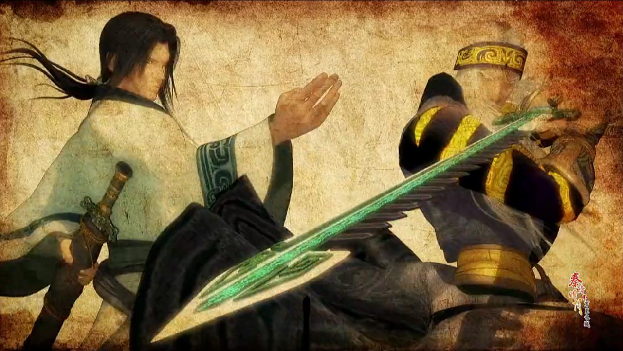 秦时明月中卫庄的漂亮壁纸有哪些?