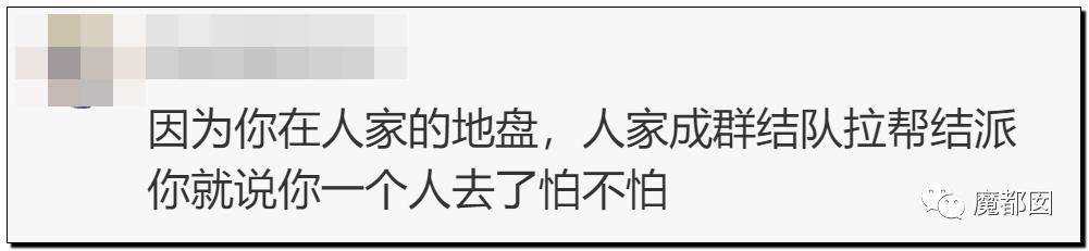 """震怒全网!云南导游骂游客""""你孩子没死就得购物""""引发爆议!9"""