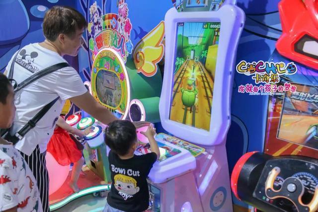 张掖儿童乐园加盟费用 加盟资讯 游乐设备第1张